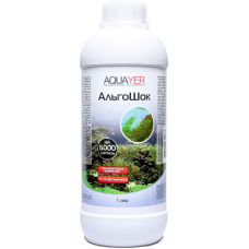 Aquayer АльгоШок 1 литр